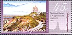 Stamp of Ukraine s590.jpg