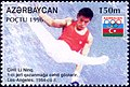 Stamps of Azerbaijan, 1996-384.jpg