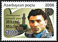 Stamps of Azerbaijan, 2008-828.jpg