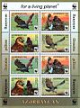 Stamps of Azerbaijan, 2011-wwf3.jpg