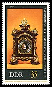 Stamps of Germany (DDR) 1975, MiNr 2060.jpg
