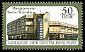 Stamps of Germany (DDR) 1988, MiNr 3147.jpg