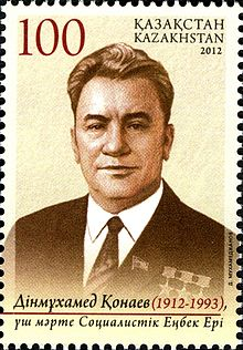 Stamps of Kazakhstan, 2012-01.jpg