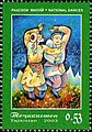 Stamps of Tajikistan, 047-04.jpg