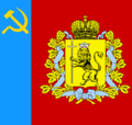 Standard of the Governor of Vladimir Oblast.png