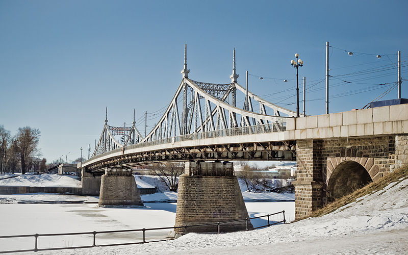 File:Starovolzhsky Bridge in Tver.jpg