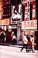 Steeles Tavern Sam The Record Man 1968 Toronto.jpg