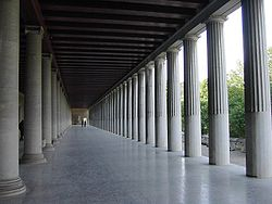 The restored Stoa of Attalos in Athens.