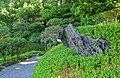 Stone - Old Yasuda Garden - Tokyo, Japan - DSC06557.jpg