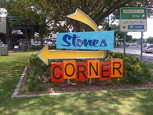 Stones Corner, Queensland - Stones Corner sign, corner Logan Road and Montague Road, 2015