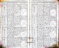 Subačiaus RKB 1839-1848 krikšto metrikų knyga 089.jpg