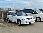 Subaru forester sf5 stb 1 f.jpg