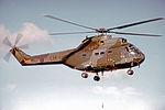 Sud SA330 Puma HC.1 XW211 CH 33 Sqn FAR 10.09.72 edited-3.jpg