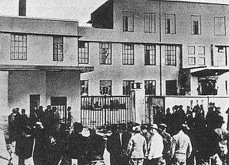 Sugamo Prison - Sugamo Prison in 1945