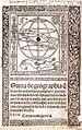 Suma de Geographia.jpg