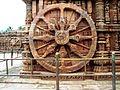 Sun Temple Chariot Wheel, Konark.jpg
