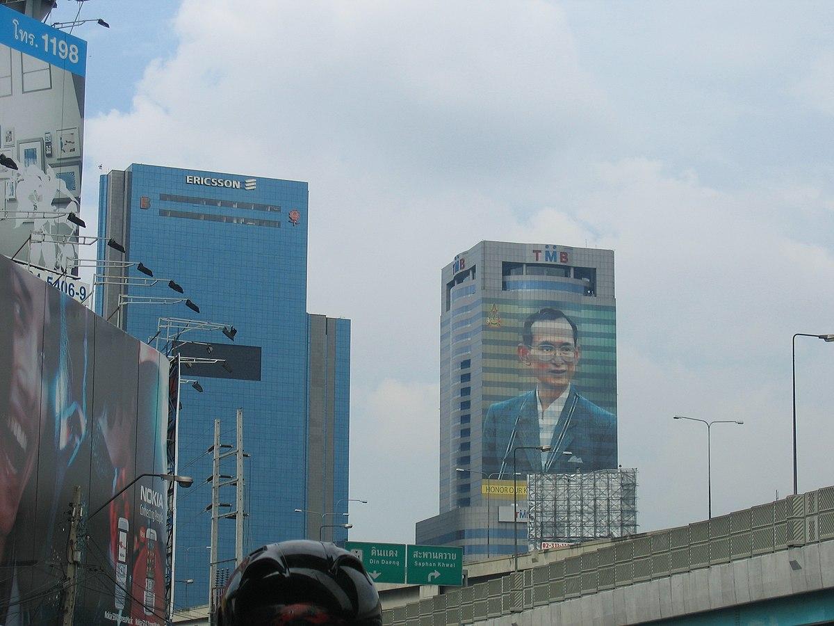 Sun Towers Wikipedia