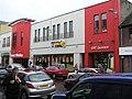 Supervalu, Strabane - geograph.org.uk - 1192965.jpg