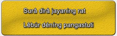 Sura-Dira-Janing-Rat---latin.png