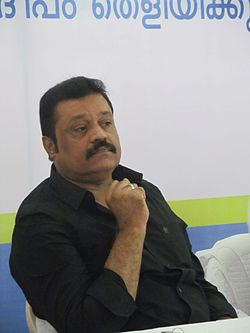 Suresh Gopi, an Indian film actor and politician 04.jpg