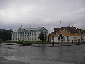 Svislach - Raion Administration Building