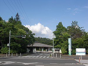 Tsukuba Botanical Garden - Tsukuba Botanical Garden