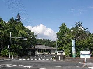 Tsukuba Botanical Garden botanical garden located near the University of Tsukuba, Japan