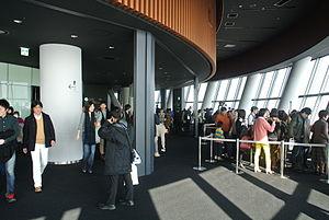 東京新聞:第2展望台 回廊くるり:スカイツリー成長 …