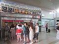 TRA Ruifang Station ticketing and ATVM 20160701.jpg