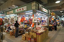 Tai Po Hui Market Soup Material, Chinese Sausage and Egg Stall.jpg