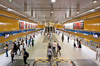 Taipei–Keelung metropolitan area - Platform of the Taipei City Hall Station on the Taipei Metro system.