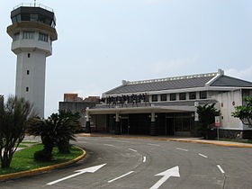 Taiwan Green Island Airport front 2008.jpg
