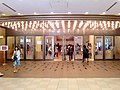 Takarazuka Grand Theater Entrance.JPG
