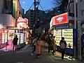 Takeshita Street 2017 (34124176381).jpg