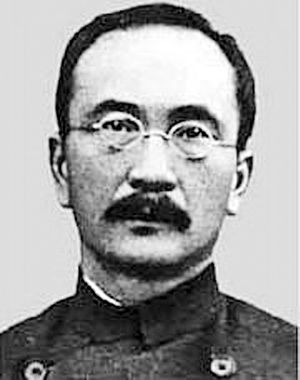 Wukang Road - Former Prime Minister Tang Shaoyi was assassinated at his home on Route Ferguson in 1938.
