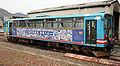 Tarumi railway haimo230-301.jpg