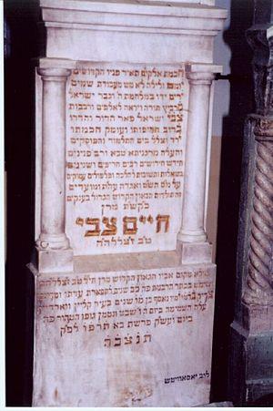 Chaim Tzvi Teitelbaum - Tombstone of Chaim Tzvi Teitelbaum