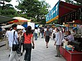 Tenmangu flea market 25 August 2006.jpg