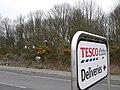 Tesco Martlesham back entrance - geograph.org.uk - 378728.jpg