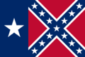 Texas Rebel Flag.png