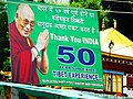Thank you India. 50 Years in Exile. Manali. 2010.jpg