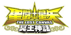 The-lost-canvas-logo.jpg