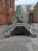 The Armenian Museum of Moscow and Culture of Nations.jpeg