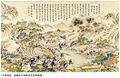 The Battle of Simazhai.jpg