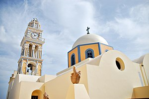 The Catholic Cathedral (dedicated to St. John the Baptist) situated in the Catholic quarter of Fira, Fira, Santorini island (Thira), Greece.jpg
