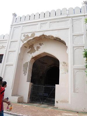 Roshnai Gate - Image: The Gate of Light