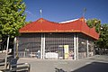 The Merry Go Round located at the intersection of Petrie Plaza and City Walk in Canberra City.jpg