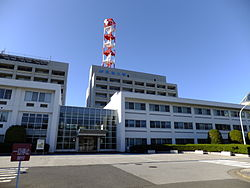 The Open University of Japan.jpg