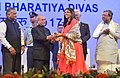 The President, Shri Pranab Mukherjee conferred the Pravasi Bhartiya Samman Awards, at the 14th Edition of the Pravasi Bharatiya Divas (PBD-2017) convention, in Bengaluru, Karnataka (2).jpg