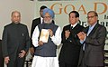 The Prime Minister, Dr. Manmohan Singh releasing a book 'Towards Freedom in South Asia' at International Centre Goa on December 28, 2007.jpg